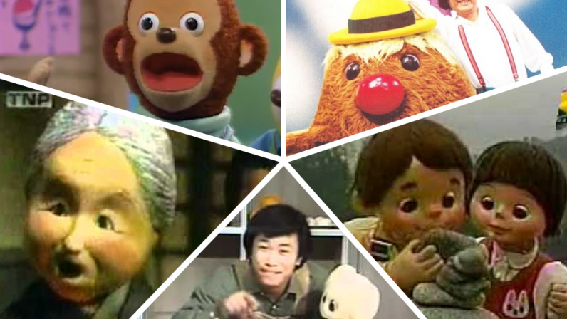 Cinco Programas Japoneses Del Canal 7 Que Marcaron Tu Infancia Tvperu